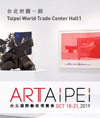 台北國際藝術博覽會