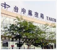 台中航空站(清泉崗機場)
