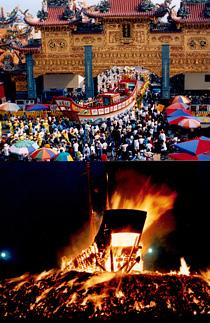 東隆宮燒王船祭典