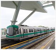 高雄捷運車站