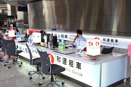 La estación de tren de alta velocidad de Kaohsiung ofrece varias compañías de alquiler de autos.