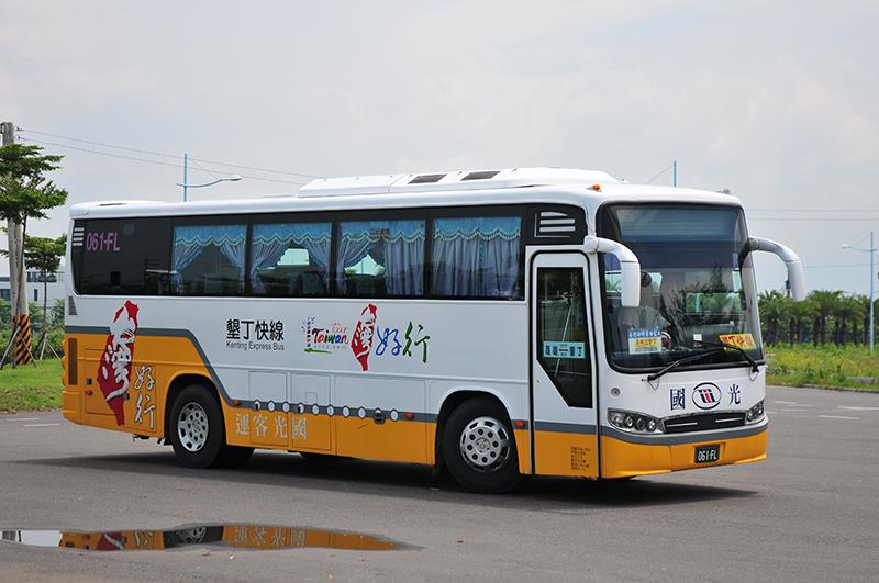 Autocar Turístico Taiwán