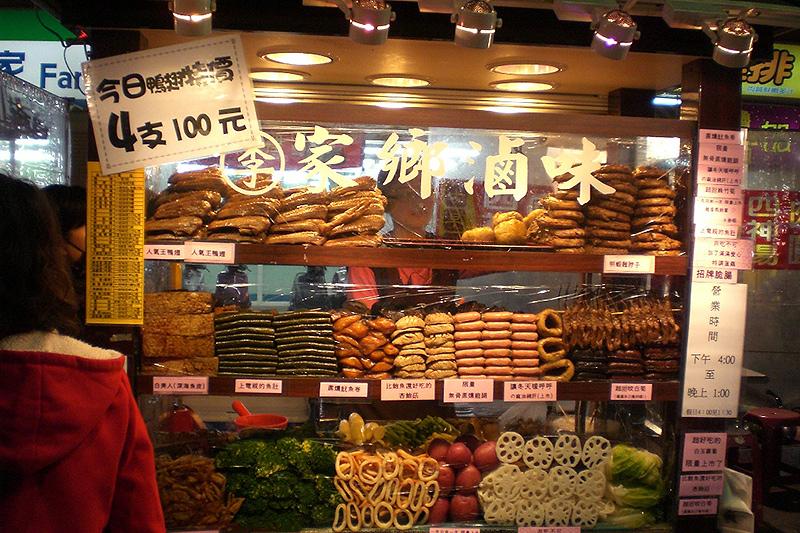 comida del Mercados de Noche