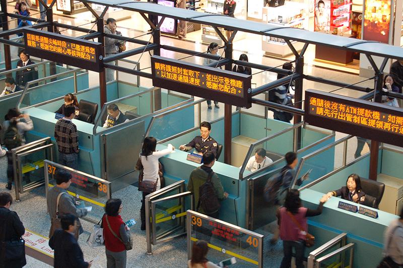 Información de Salida de la terminal 2 del Aeropuerto Internacional de Taoyuan
