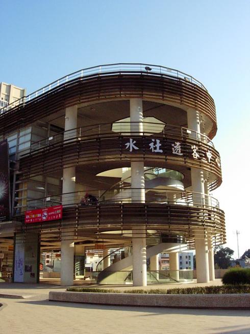 水社遊客中心