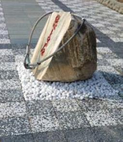八田與一紀念園--戀占石