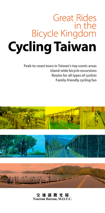 Cycling Taiwan - Great Rides in the Bicycle Kingdom