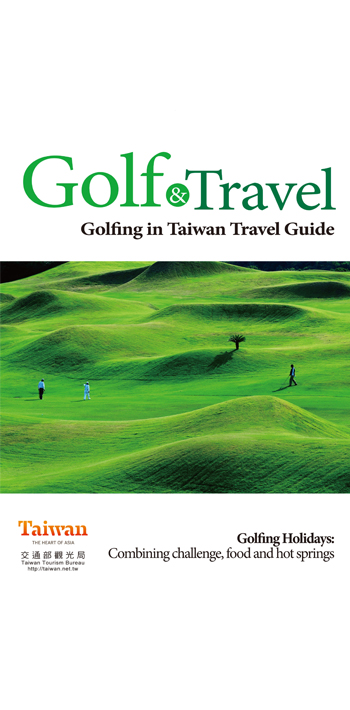 Golf & Travel - Golfing in Taiwan Travel Guide
