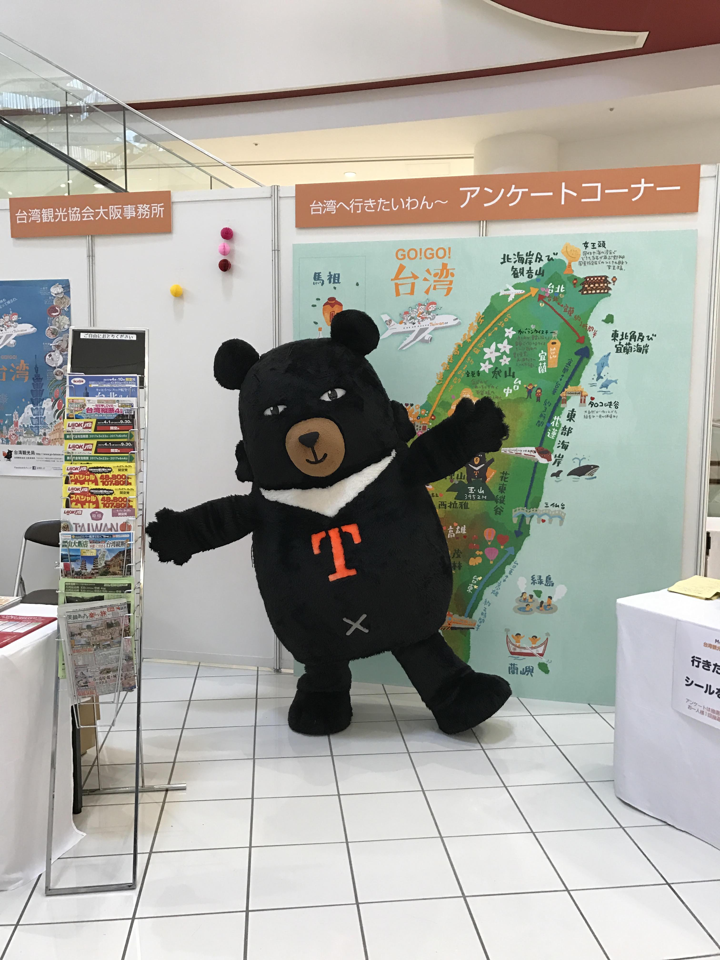 臺灣觀光代表團赴西日本推廣 全力宣傳「Meet Colors!台灣」