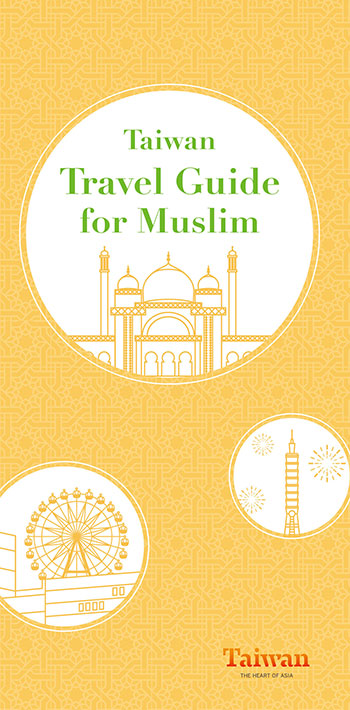 Taiwan Travel Guide for Muslim