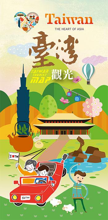 臺灣觀光地圖