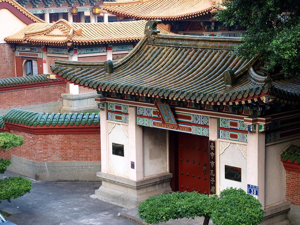 Taichung Confucius Temple
