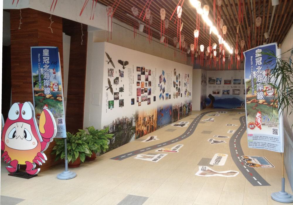 白沙灣遊客中心