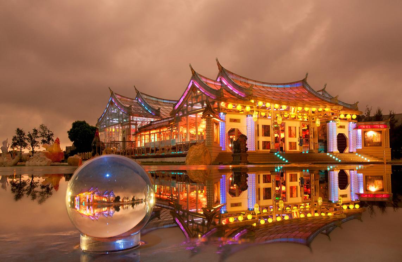 台灣玻璃館夜景