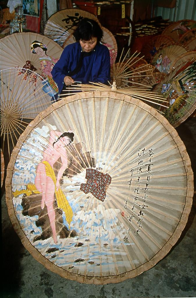 美麗的美濃紙傘