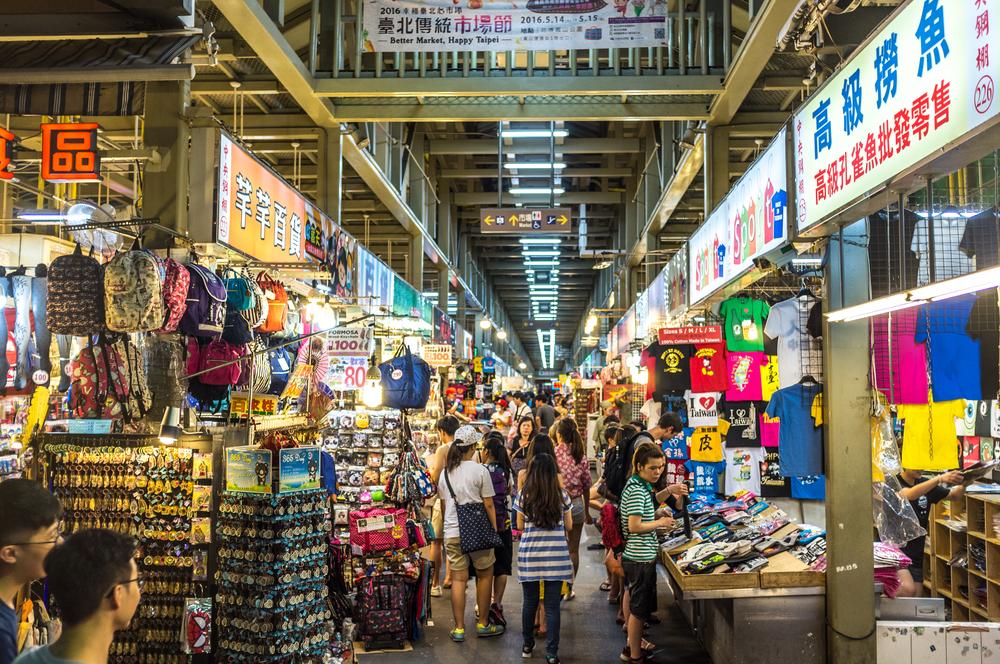 Food Court of Shilin Night Market