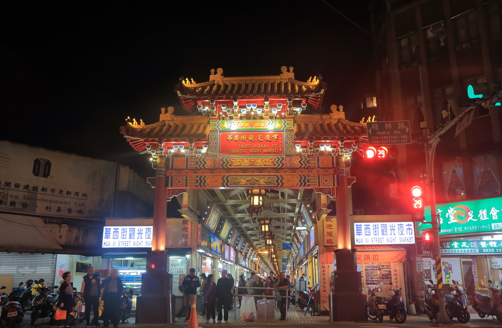 Huaxi Street Tourist Night Market