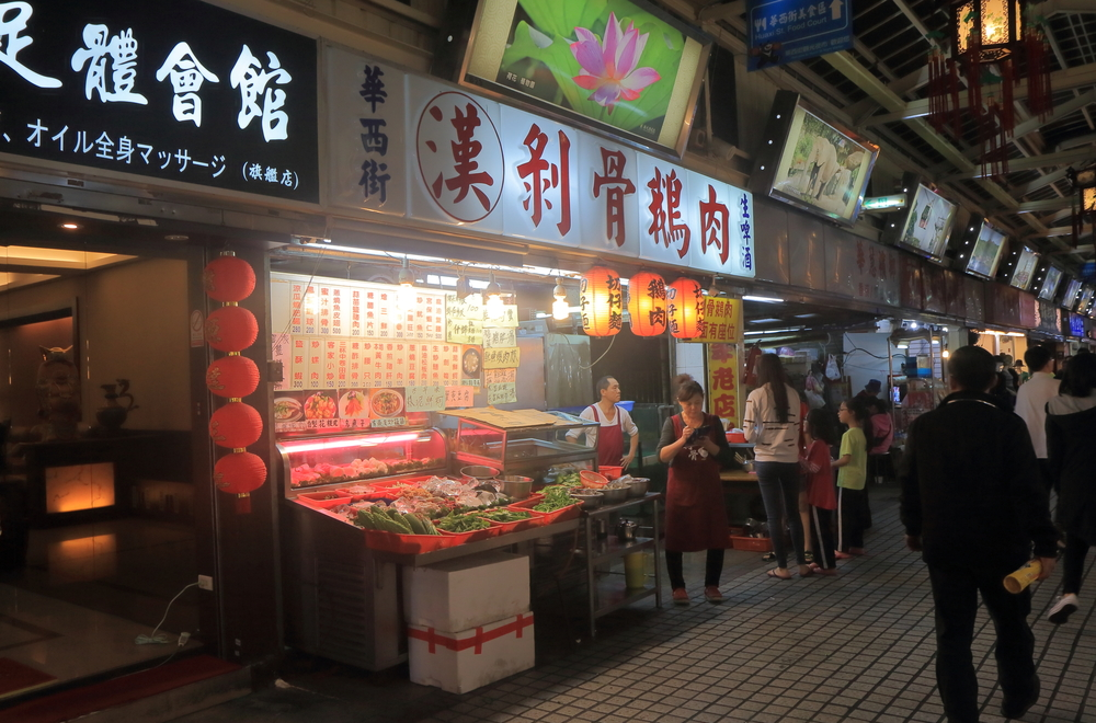 Gourmet of Huaxi Street Night Market