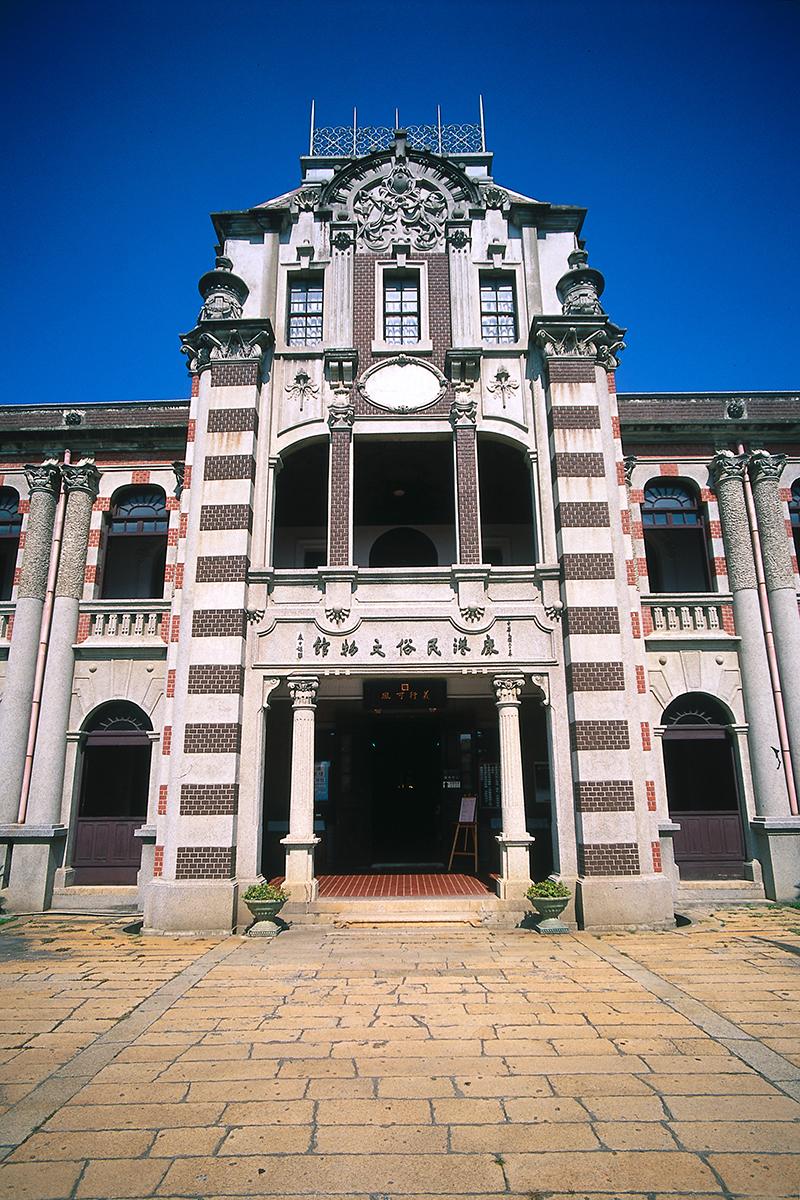 鹿港民俗文物館入口