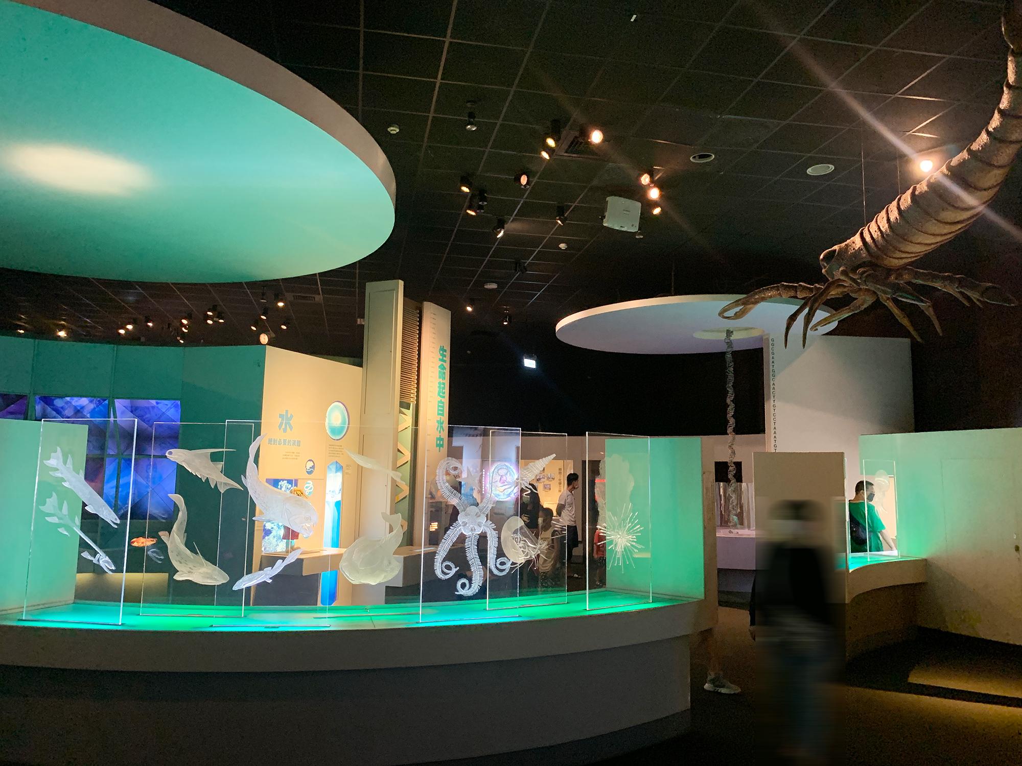 生命科學廳-生命的起源