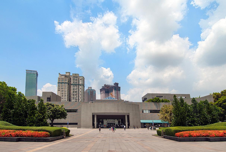 國立自然科學博物館