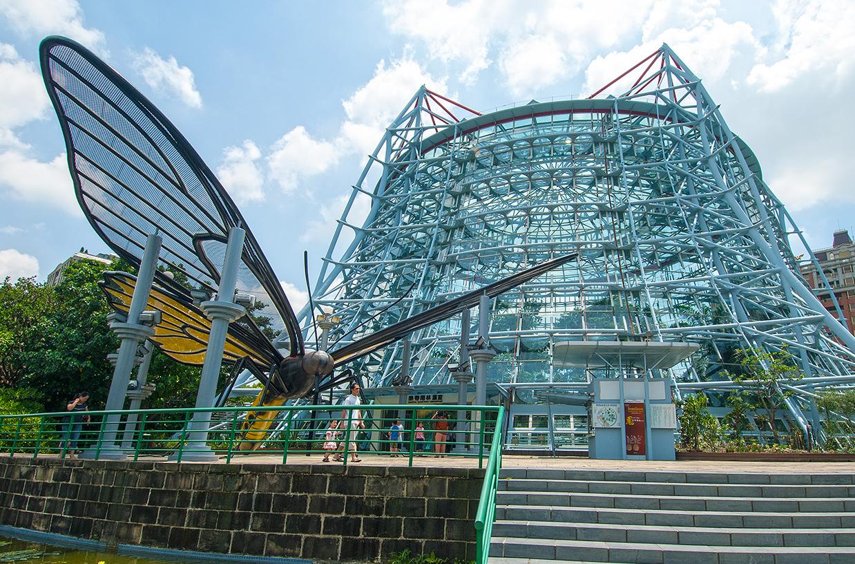 國立自然科學博物館-植物園
