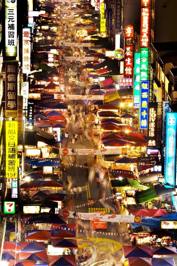 六合觀光夜市街景