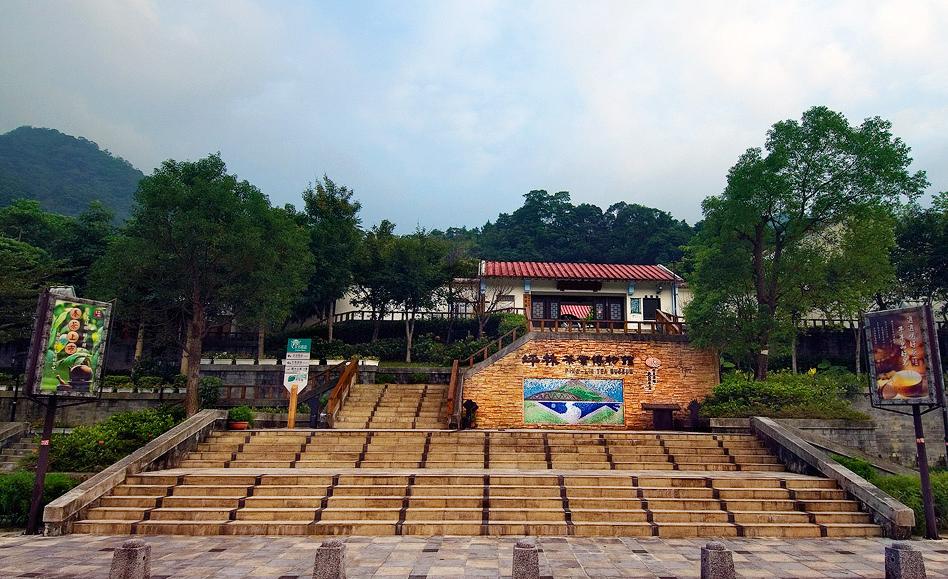 坪林茶業博物館