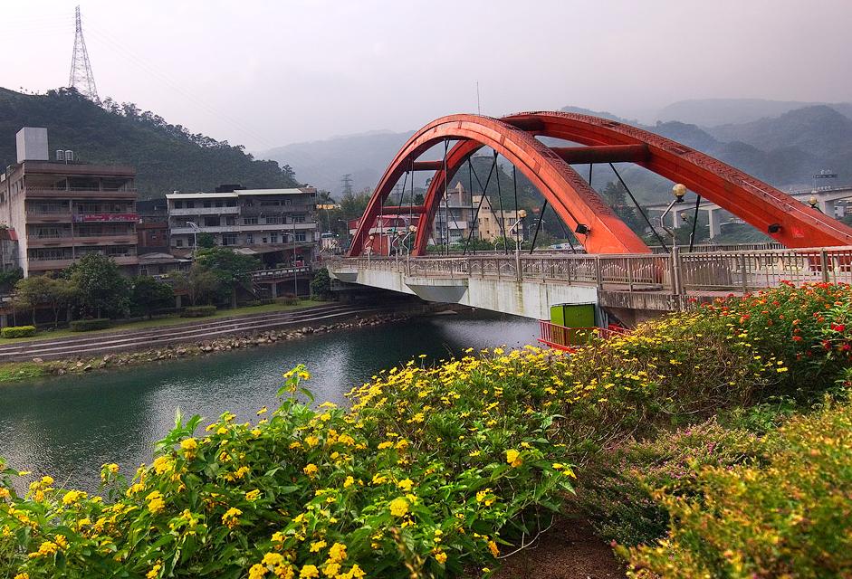 Pinglin Arch Bridge
