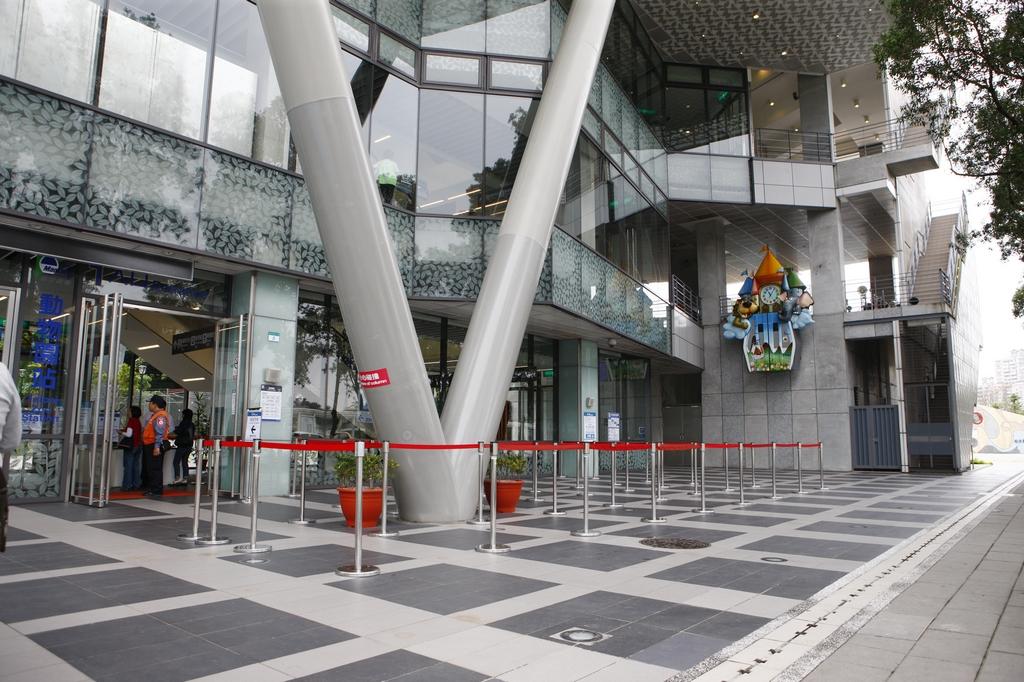 捷運動物園站