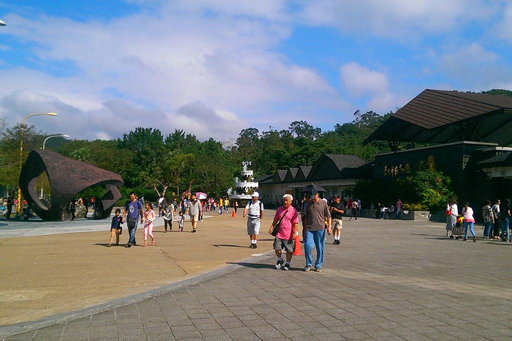 臺北市立動物園