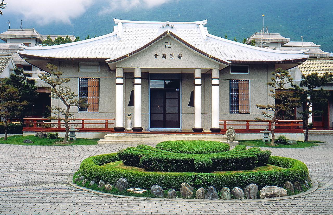 Tzu Chi Headquarters