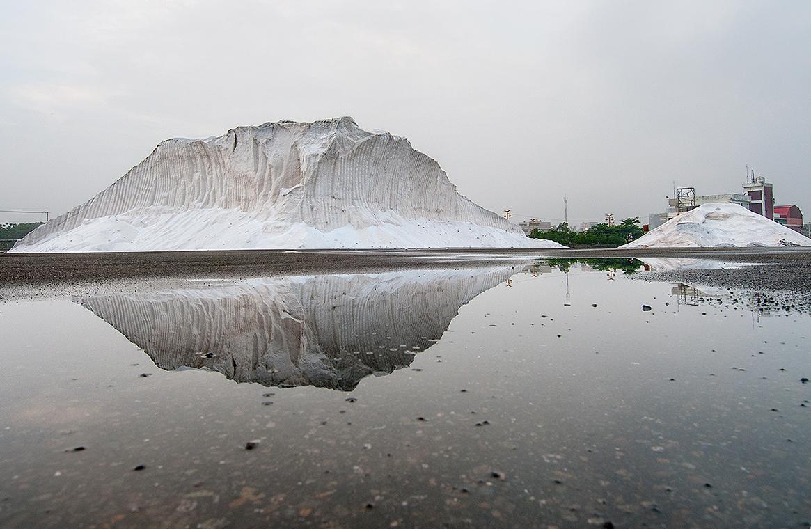 Budai Salt Fields