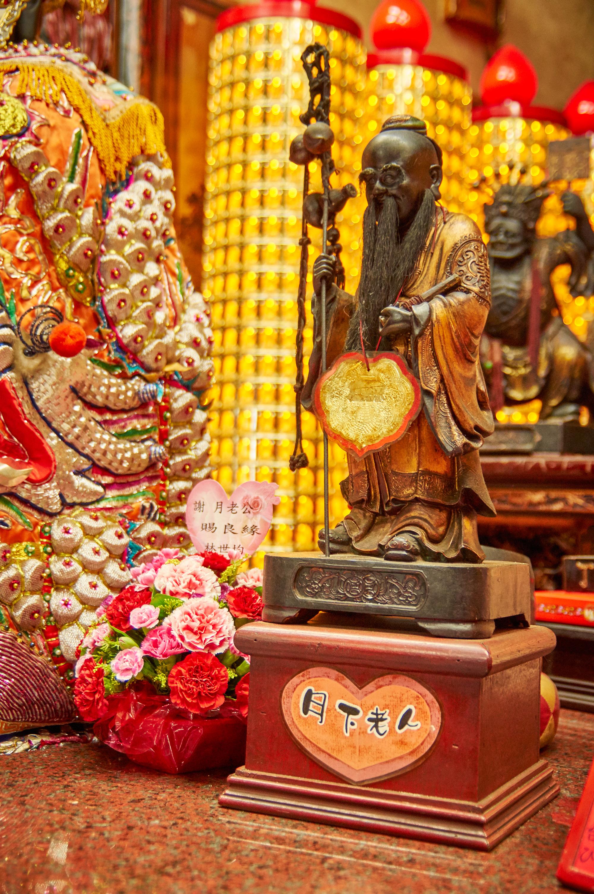 霞海城隍廟月下老人