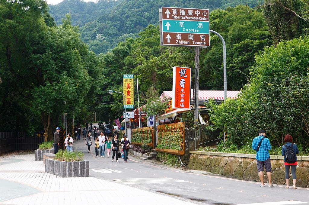 Maokong Tea Garden