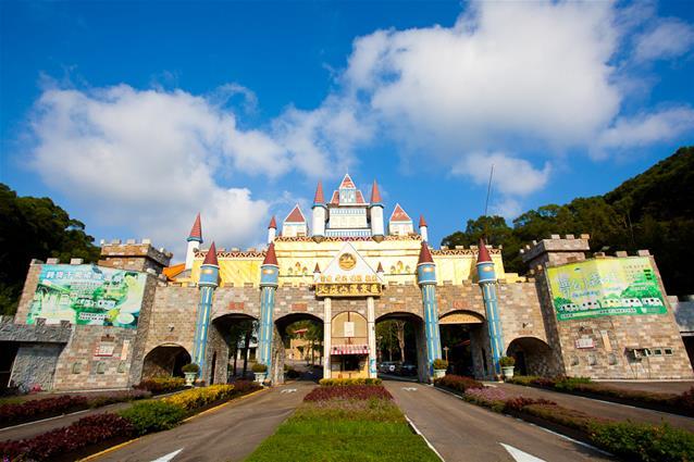 火炎山溫泉遊樂區