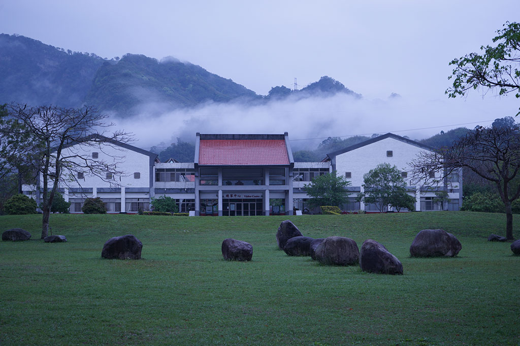 雪霸國家公園-汶水遊客中心(俞錚皞攝)
