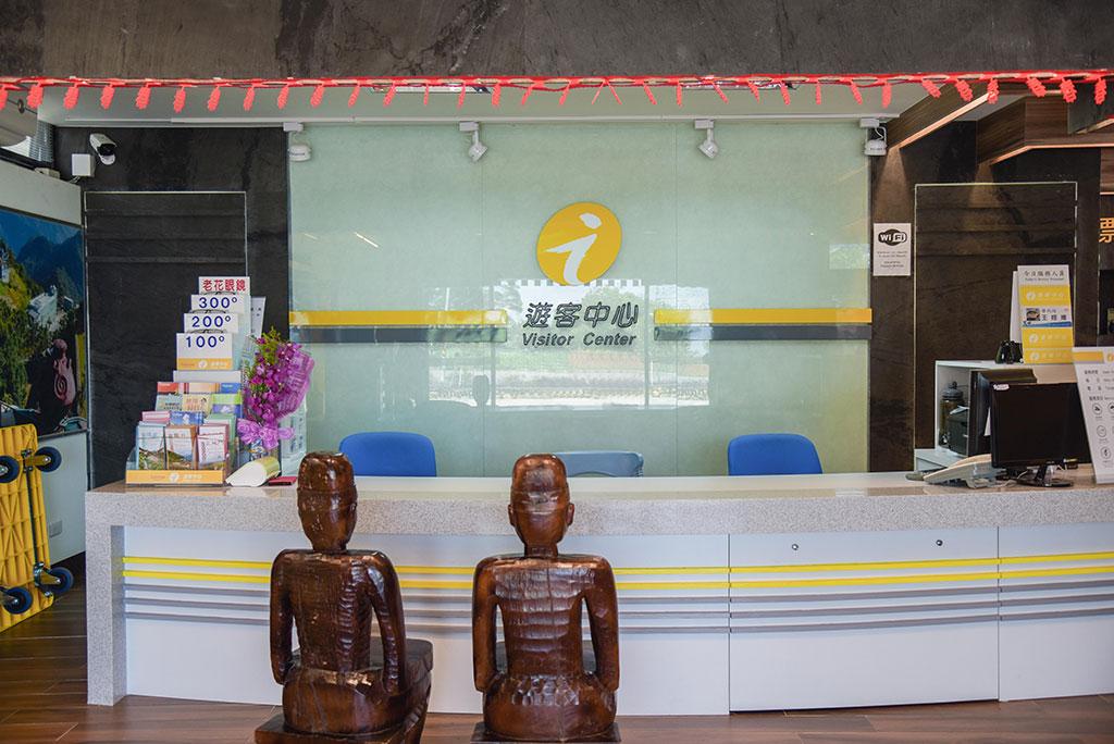 遊客中心服務台