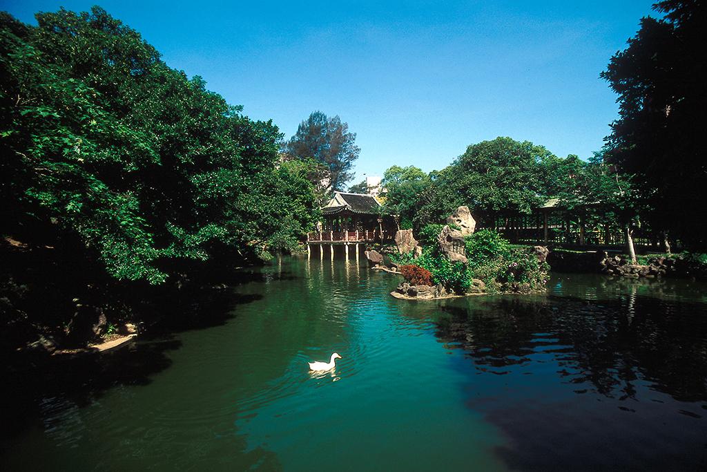 內雙溪自然中心藥用植物園