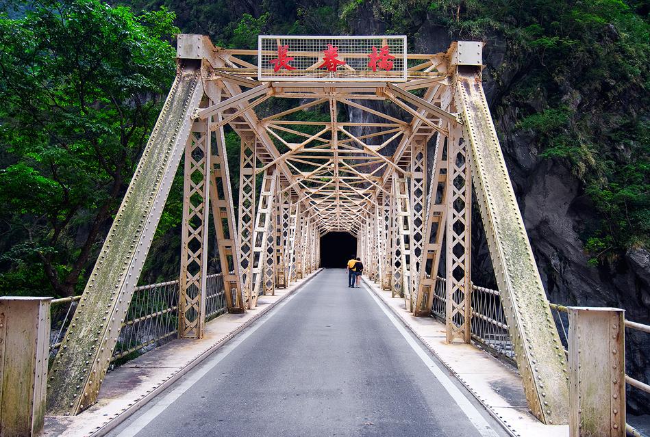 Changchun Bridge
