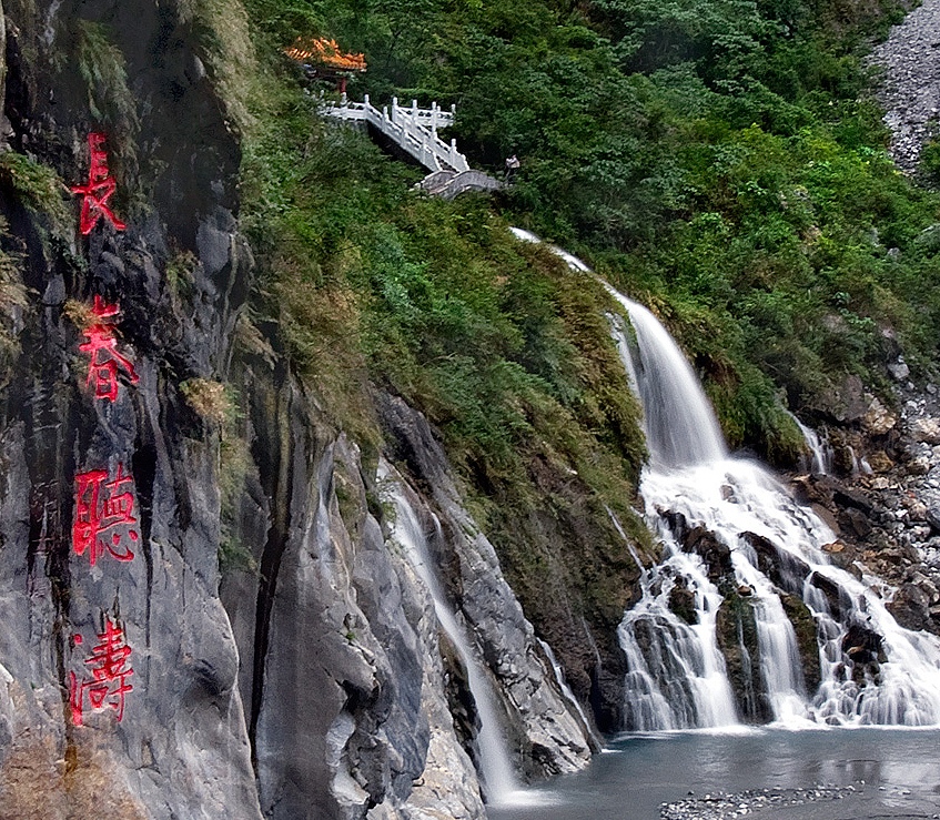 Waterfalls near the Changchun Temple Trail