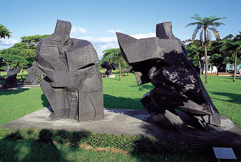 Museo de Escultura Juming