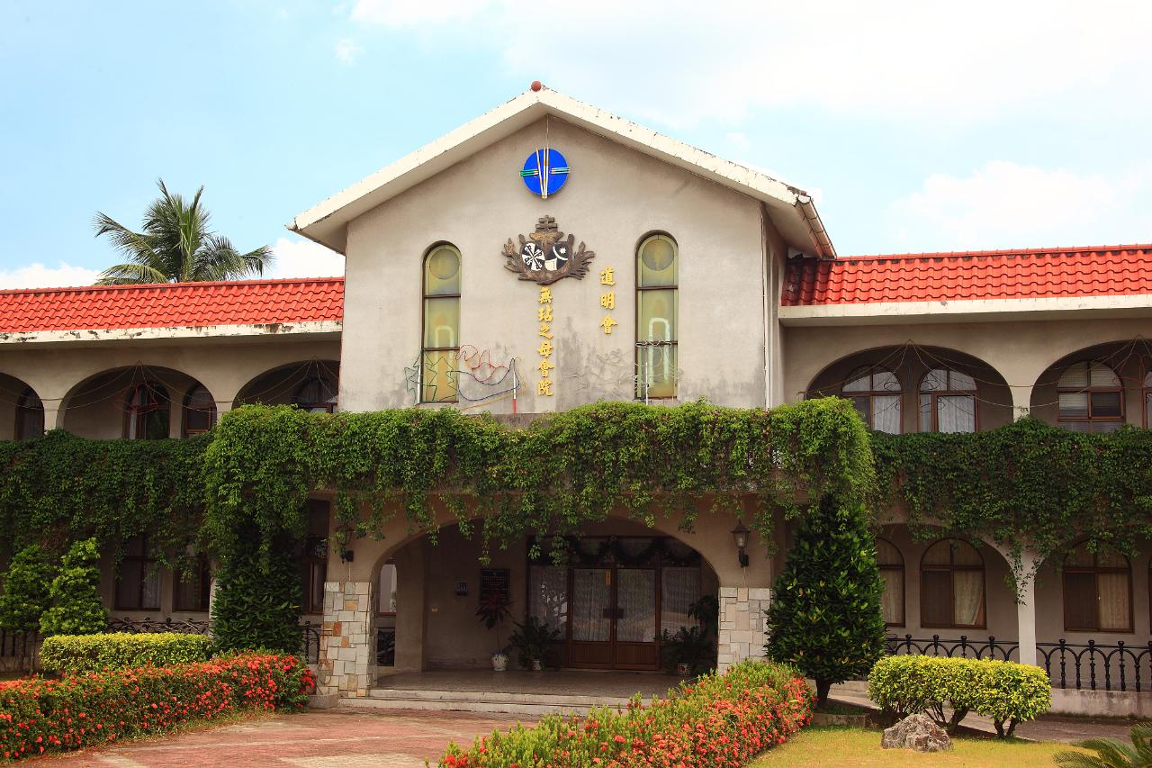 WanChin Catholic Church