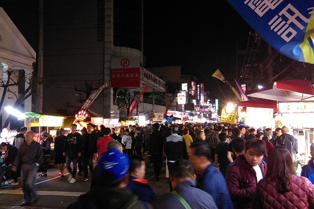 嘉義文化路夜市