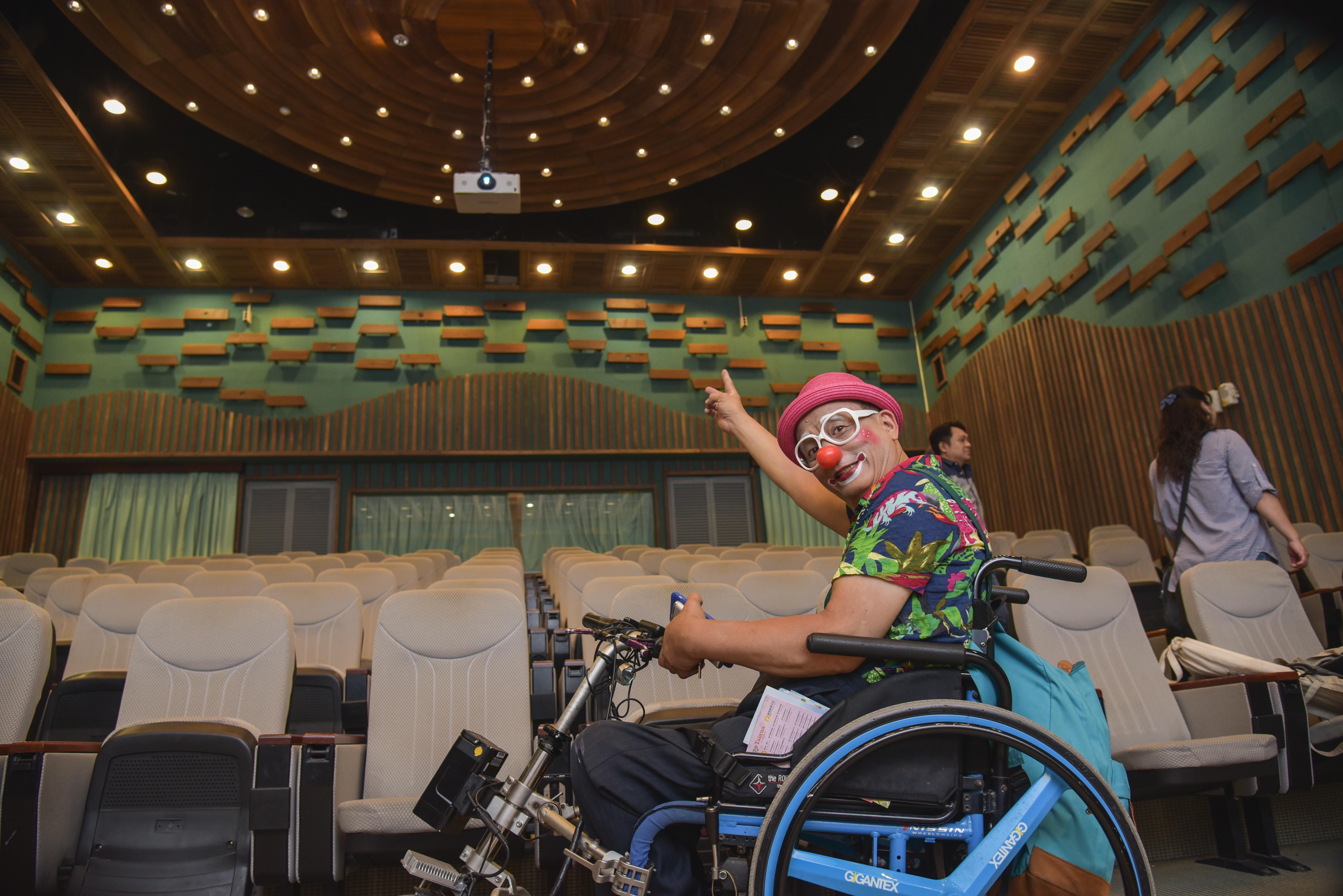 視聽室輪椅席