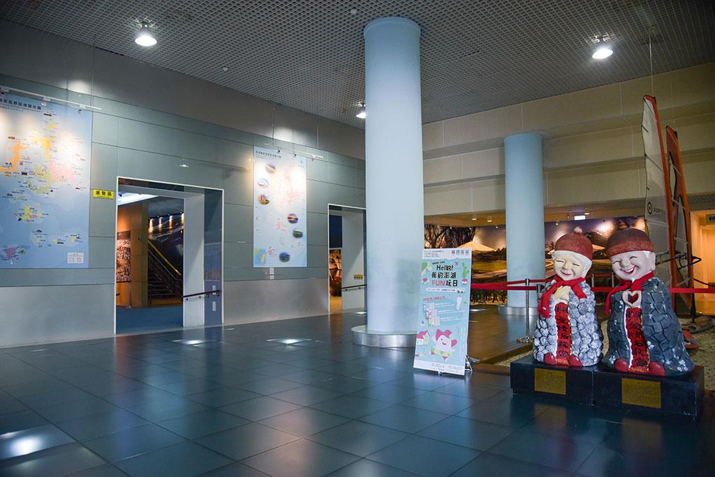 遊客中心展示區