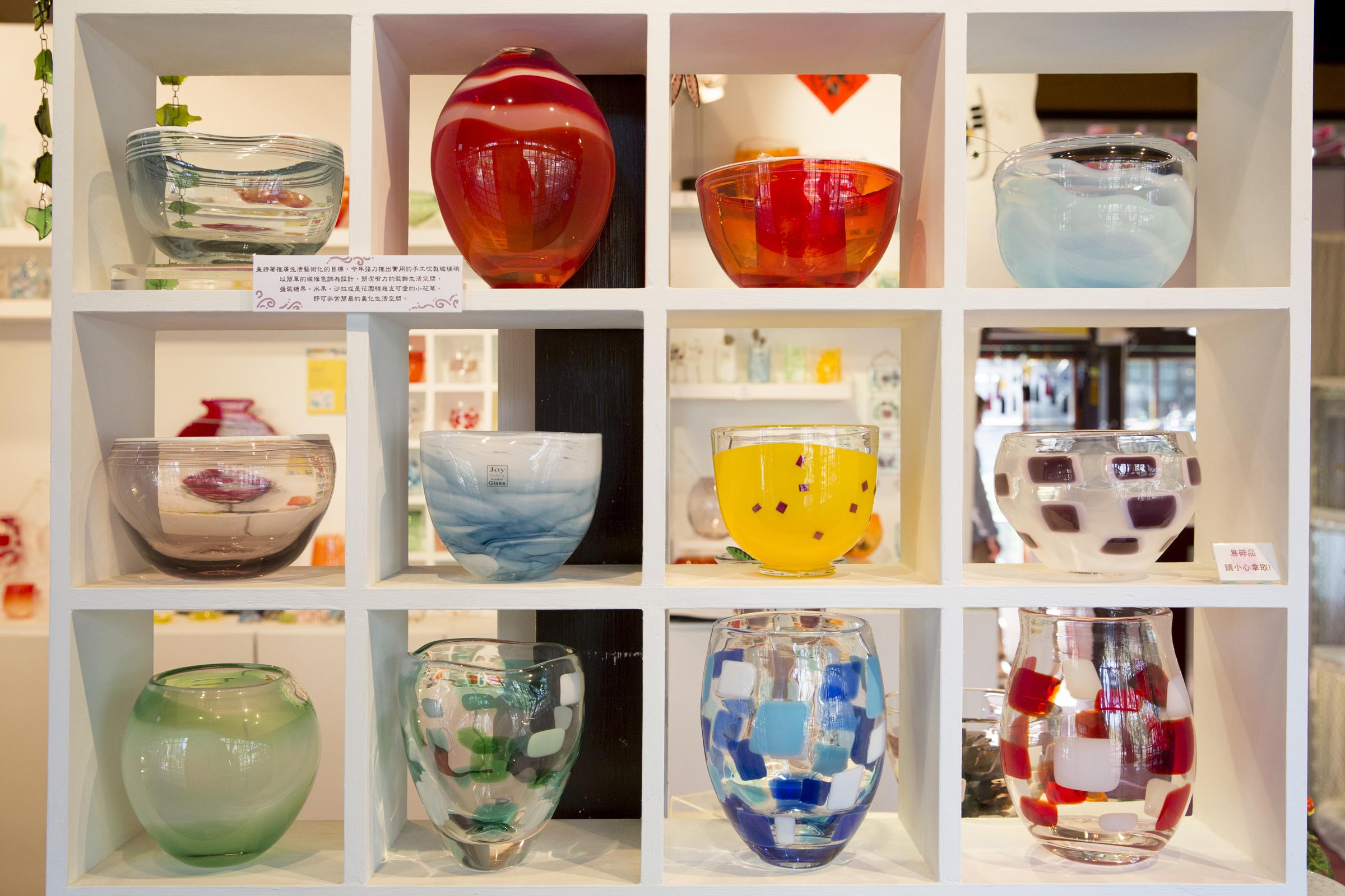 玻璃工藝器皿