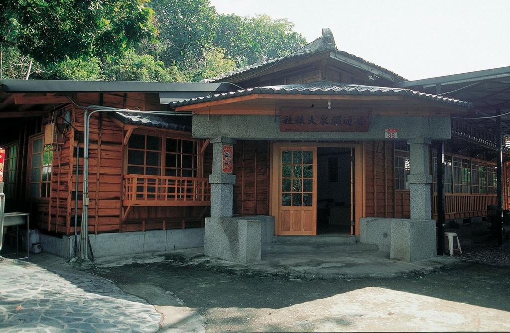 Antong Hot Springs