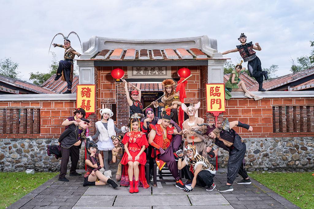 園區有多元的戲劇表演,規劃每年度、季不同的傳統與現代戲劇(曲)交織而成,讓遊客目不轉睛,值回票價。