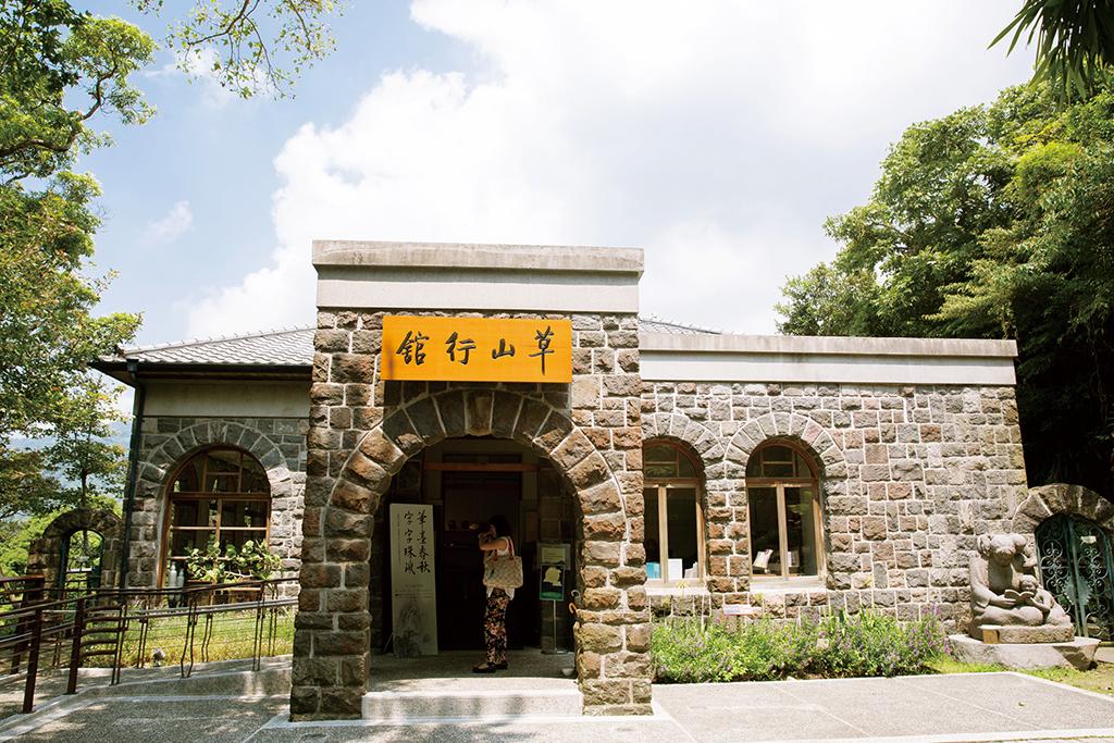 陽明山草山行館